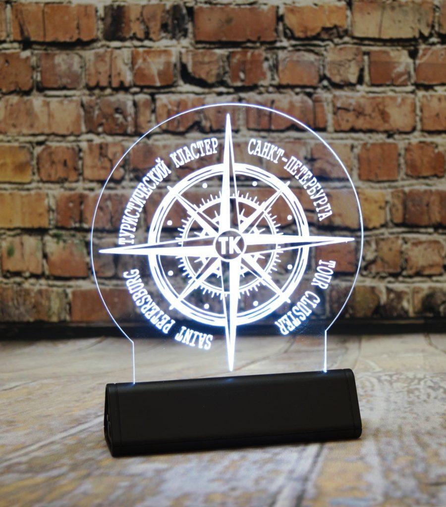 Купить акрилайт недорого Екб цена Светозар настольный бизнес-сувенир с подсветкой светящийся логотип компании корпоративный подарок