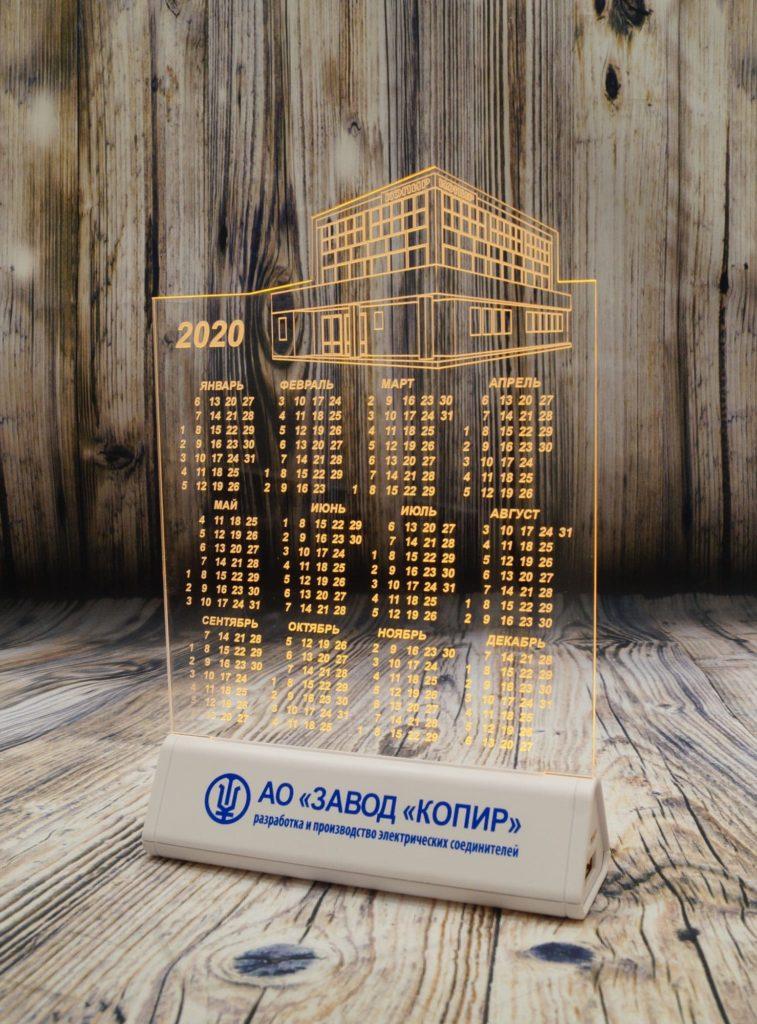 Купить акрилайты оптом СПБ настольный бизнес-сувенир с подсветкой светящийся логотип компании корпоративный подарок календарь