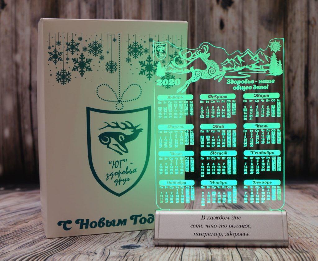 Акрилайт с подсветкой светозар настольный бизнес сувенир с логотипом компании внешний аккумулятор календарь зеленая подсветка Санкт-Петербург