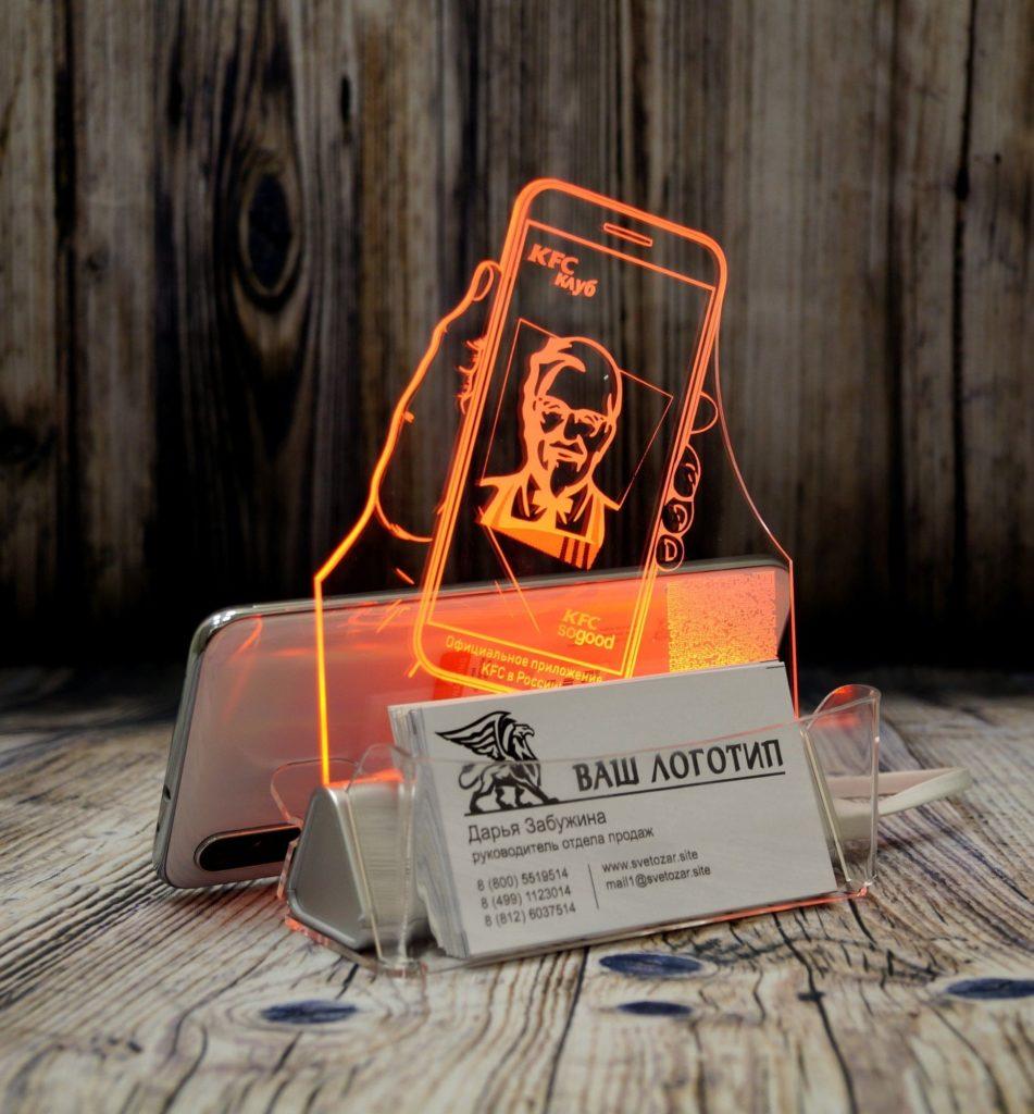 Мск акрилайты оптом цена настольный бизнес-сувенир с подсветкой светящийся логотип компании корпоративный подарок