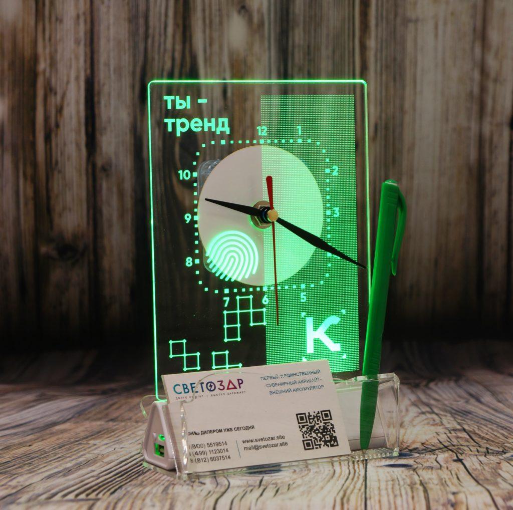 Светозар Акрилайт заказать оптом спб настольный бизнес-сувенир с подсветкой светящийся логотип компании корпоративный подарок часы