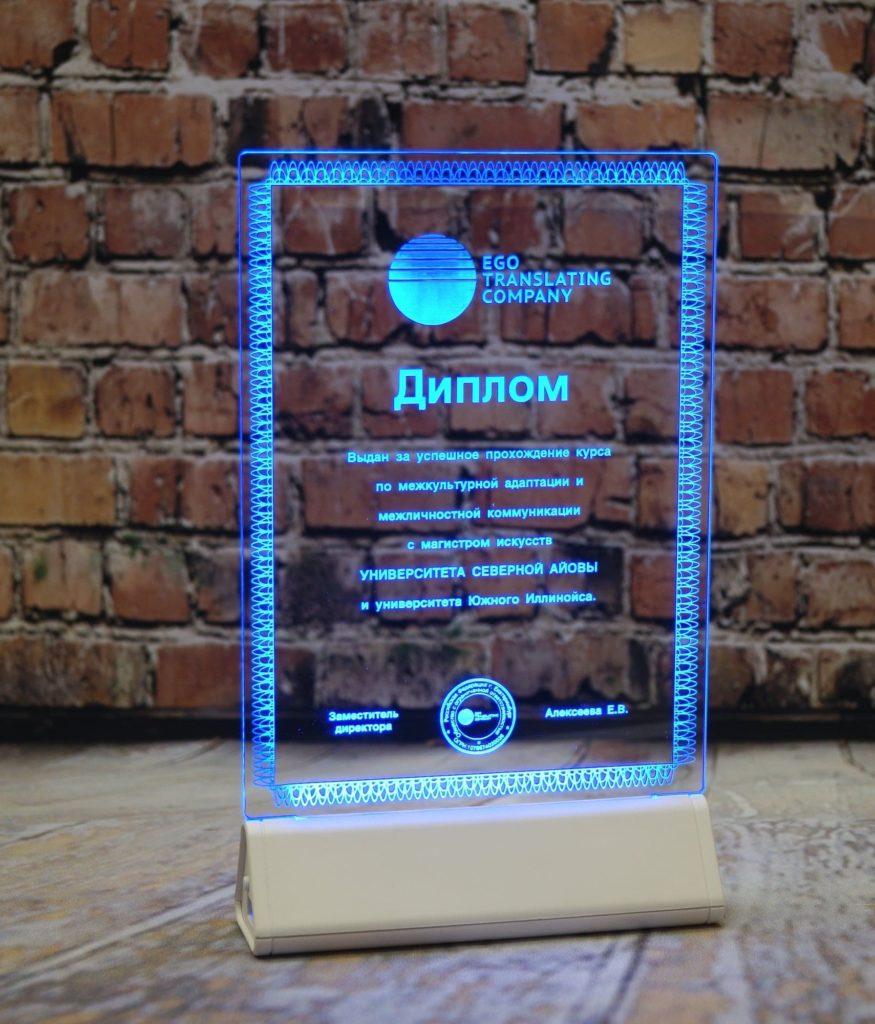 Светозар акрилайт оптом купить цена настольный бизнес-сувенир с подсветкой светящийся логотип компании корпоративный подарок