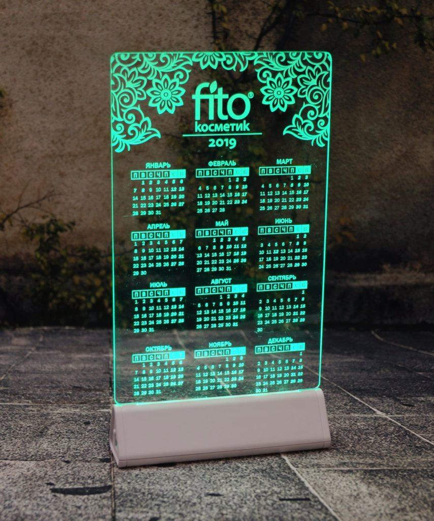 Светозар акрилайты цена оптом Екб настольный бизнес-сувенир с подсветкой светящийся логотип компании корпоративный подарок календарь фито