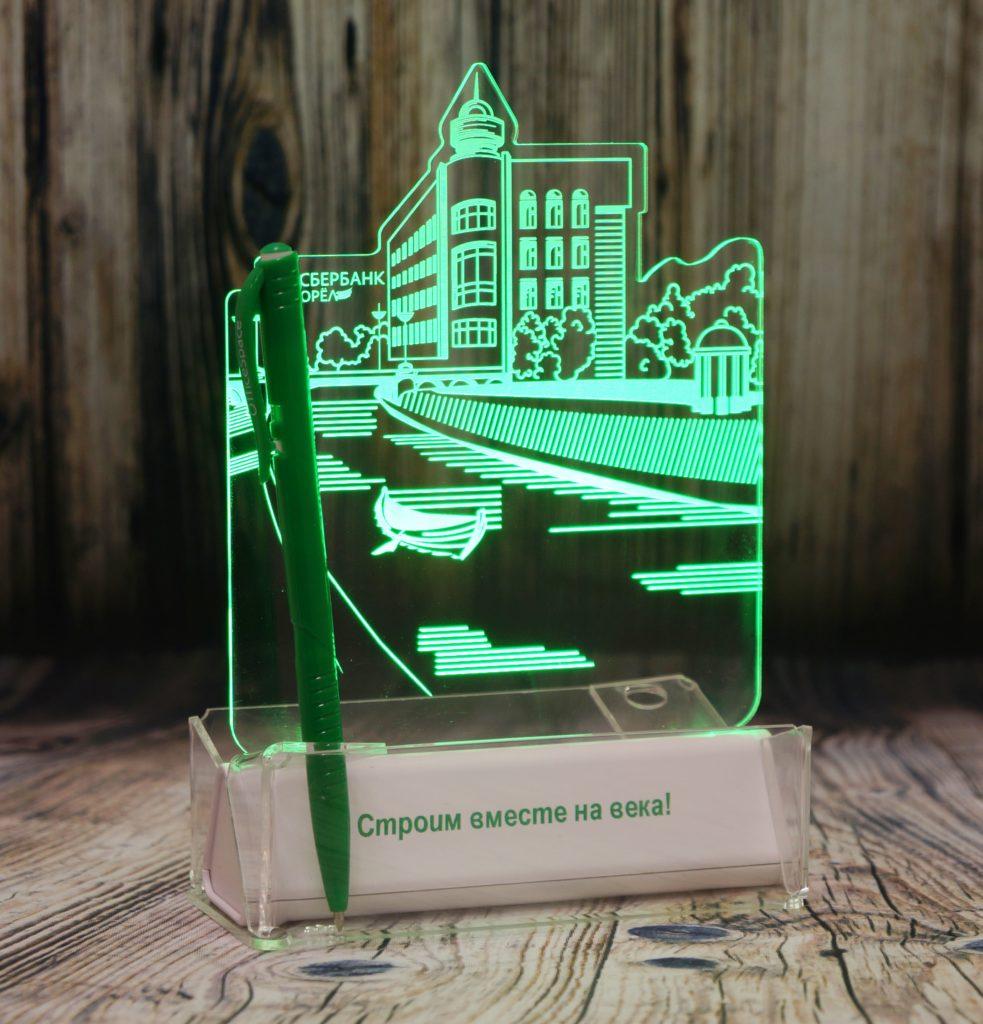 Светозар Акрилайт заказать оптом спб настольный бизнес-сувенир с подсветкой светящийся логотип компании корпоративный подарок визитница для ручки