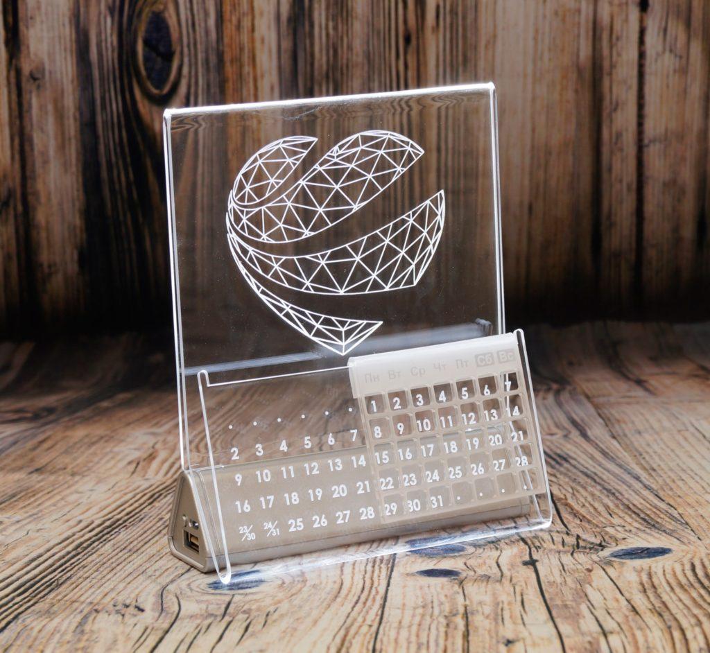 вечный календарь Светозар настольный бизнес-сувенир с подсветкой светящийся логотип компании корпоративный подарок