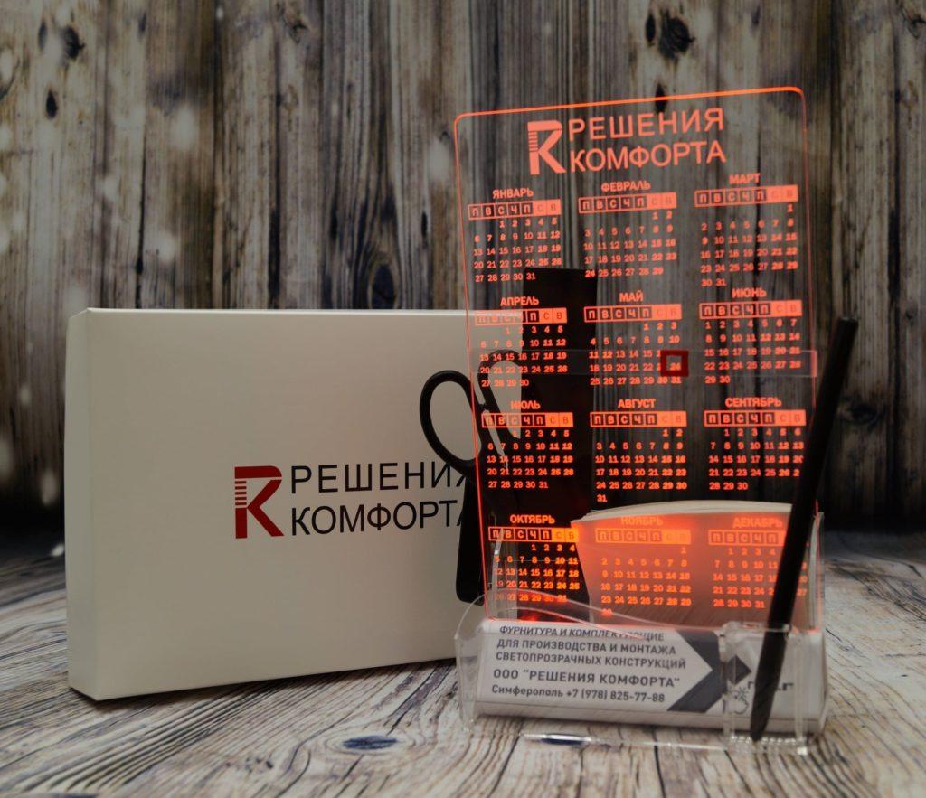 Заказать акрилайт оптом Питер настольный бизнес-сувенир с подсветкой светящийся логотип компании корпоративный подарок календарь