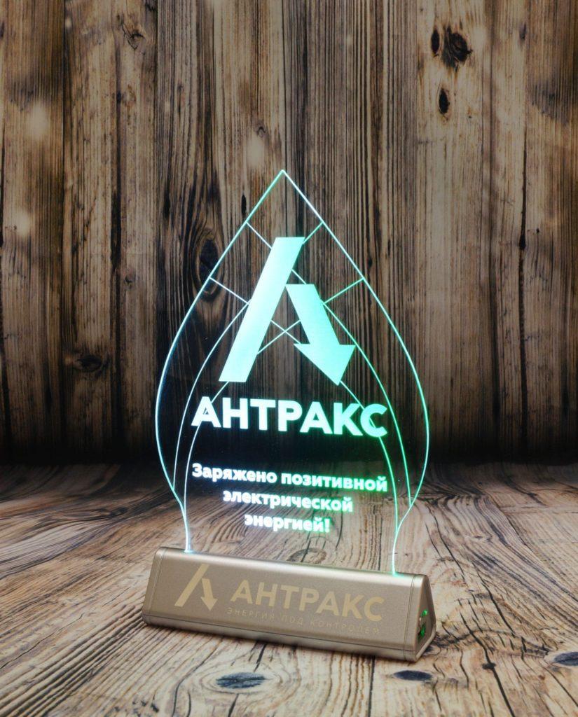 Заказать акрилайты оптом СПБ настольный бизнес-сувенир с подсветкой светящийся логотип компании корпоративный подарок антракс