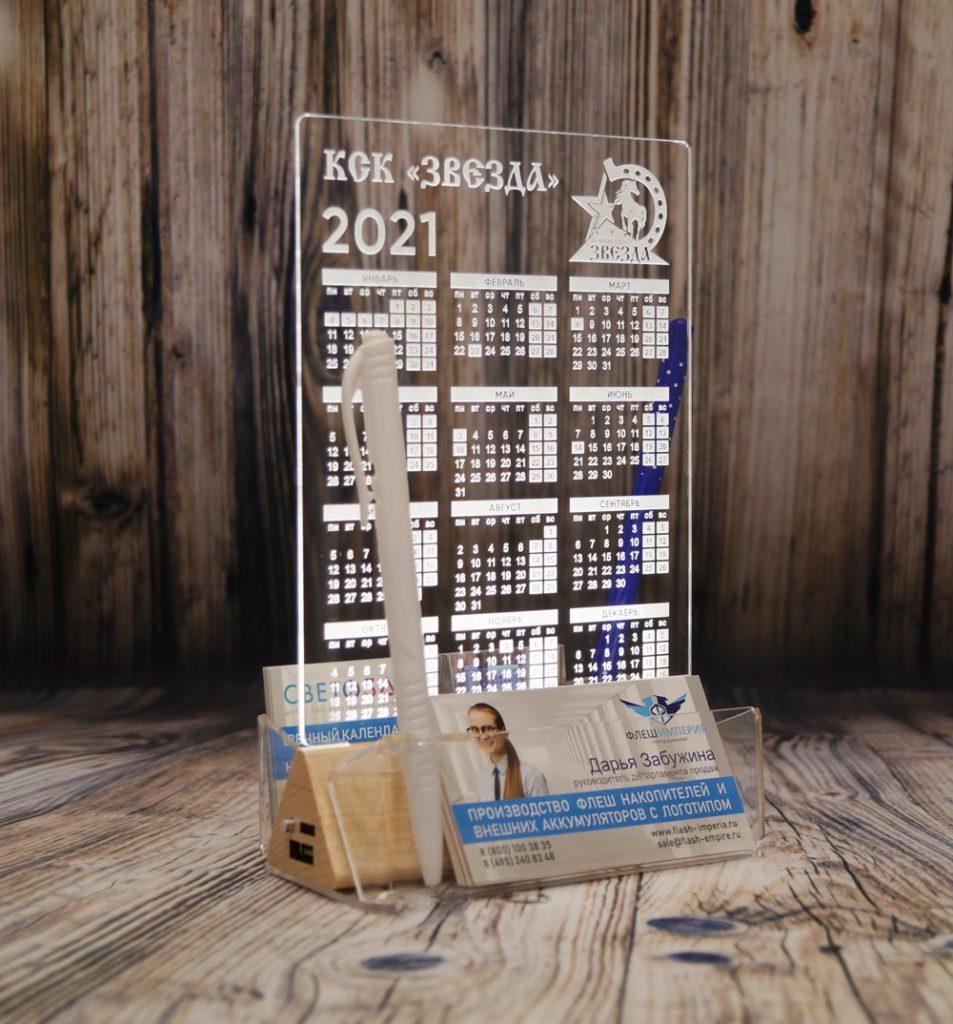 светозар сувенир бизнес акрилайт оптом настольный настольный бизнес-сувенир с подсветкой светящийся логотип компании корпоративный подарок