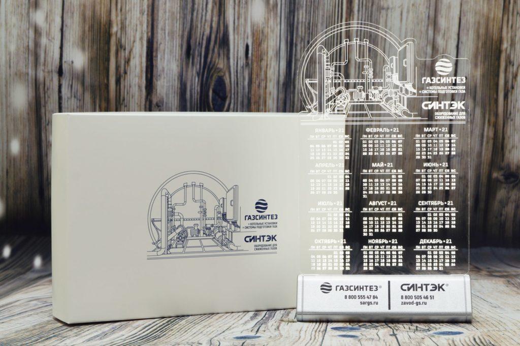 Бизнес сувенир Светозар акрилайт с подсветкой настольный бизнес-сувенир с подсветкой светящийся логотип компании корпоративный подарок календарь