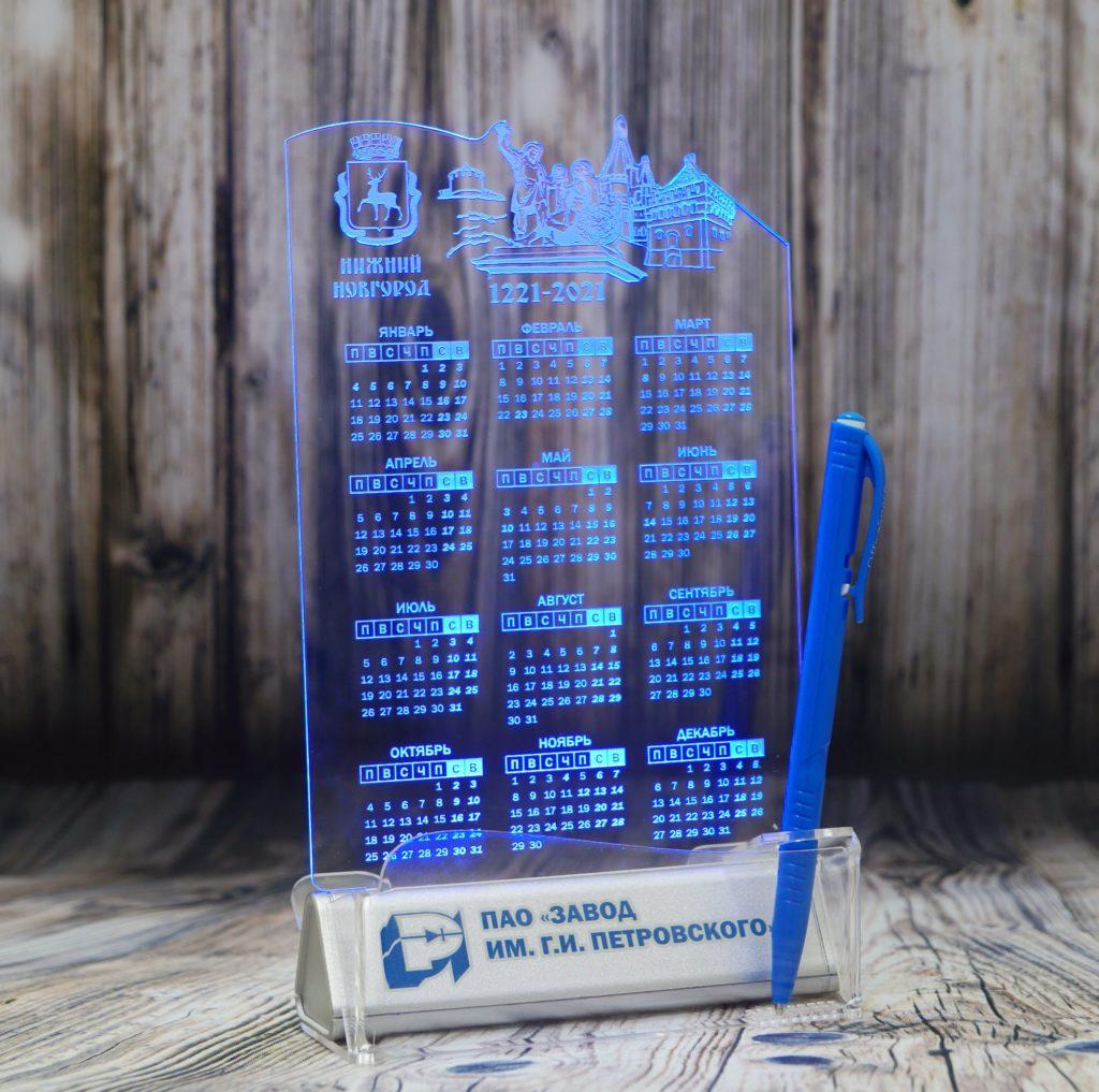бизнес сувенир акрилайт с подсветкой настольный бизнес-сувенир с подсветкой светящийся логотип компании корпоративный подарок календарь