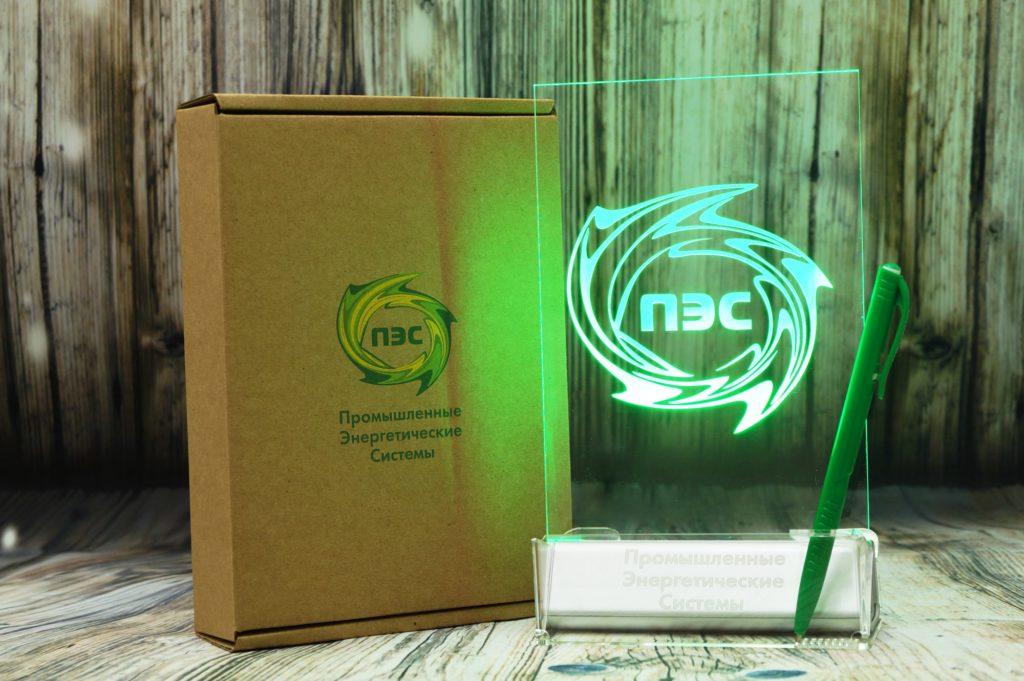 бизнес сувенир светозар акрилайт с подсветкой настольный бизнес-сувенир с подсветкой светящийся логотип компании корпоративный подарок