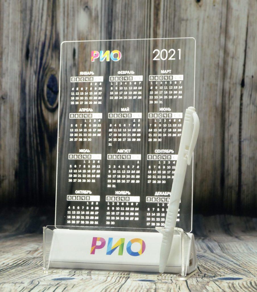 Светозаро акрилайт сувенир с подсветкой настольный бизнес-сувенир с подсветкой светящийся логотип компании корпоративный подарок