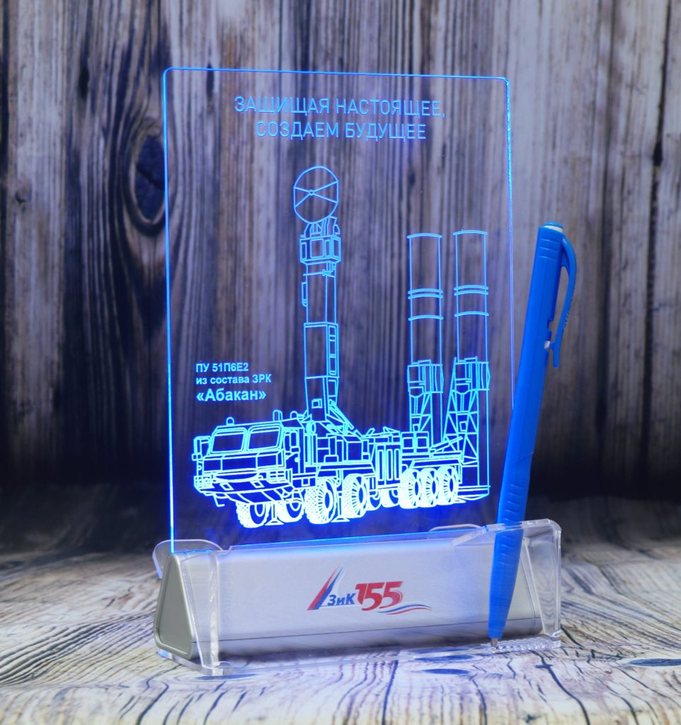 ЗИК светозар бизнес сувенир светящийся настольный бизнес-сувенир с подсветкой светящийся логотип компании корпоративный подарок