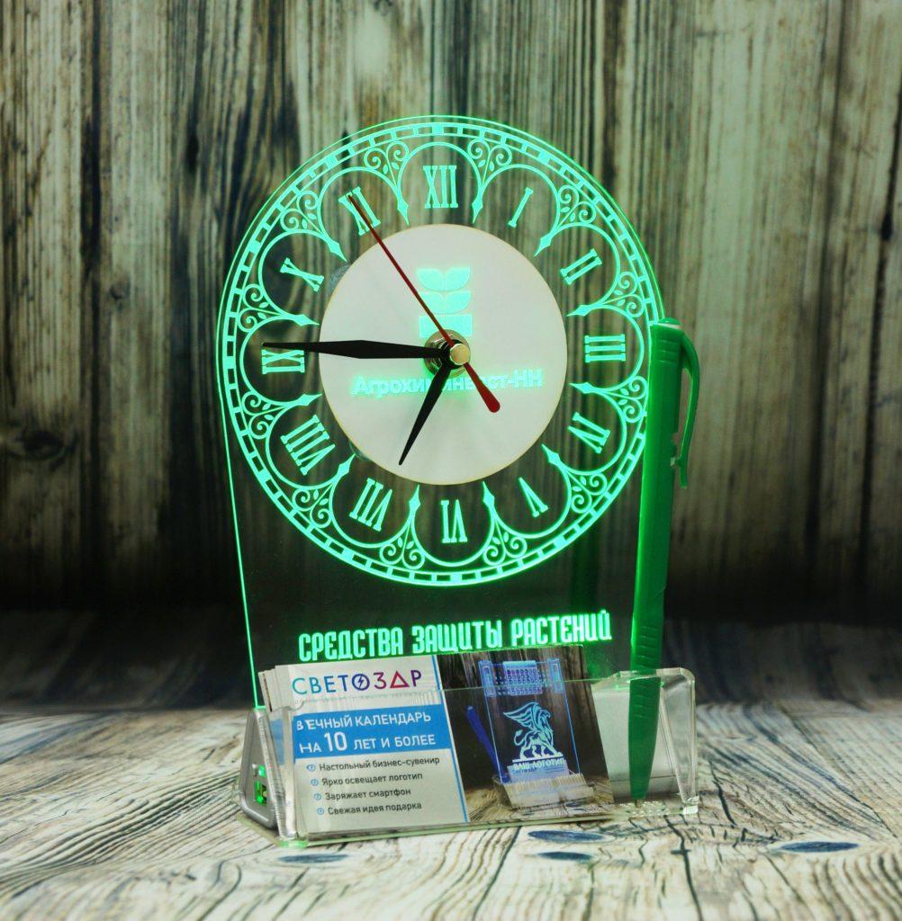 СВЕТОЗАР акрилайт логотип светящийся бизнес сувенир настольный повер банк с подсветкой настольный бизнес-сувенир с подсветкой светящийся логотип компании корпоративный подарок часы
