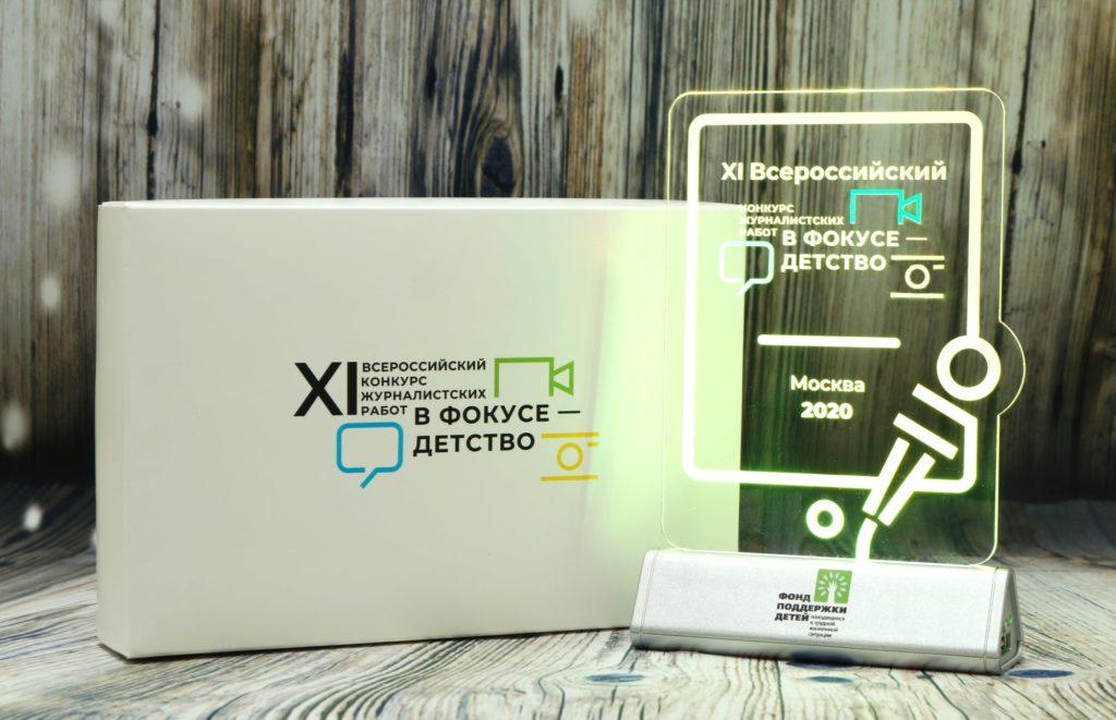 СВЕТОЗАР акрилайт логотип светящийся бизнес сувенир настольный повер банк с подсветкой упаковка настольный бизнес-сувенир с подсветкой светящийся логотип компании корпоративный подарок