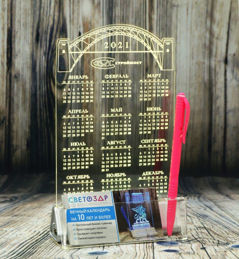 светозар акрилайт логотип светящийся бизнес сувенир настольный повер банк настольный бизнес-сувенир с подсветкой светящийся логотип компании корпоративный подарок календарь