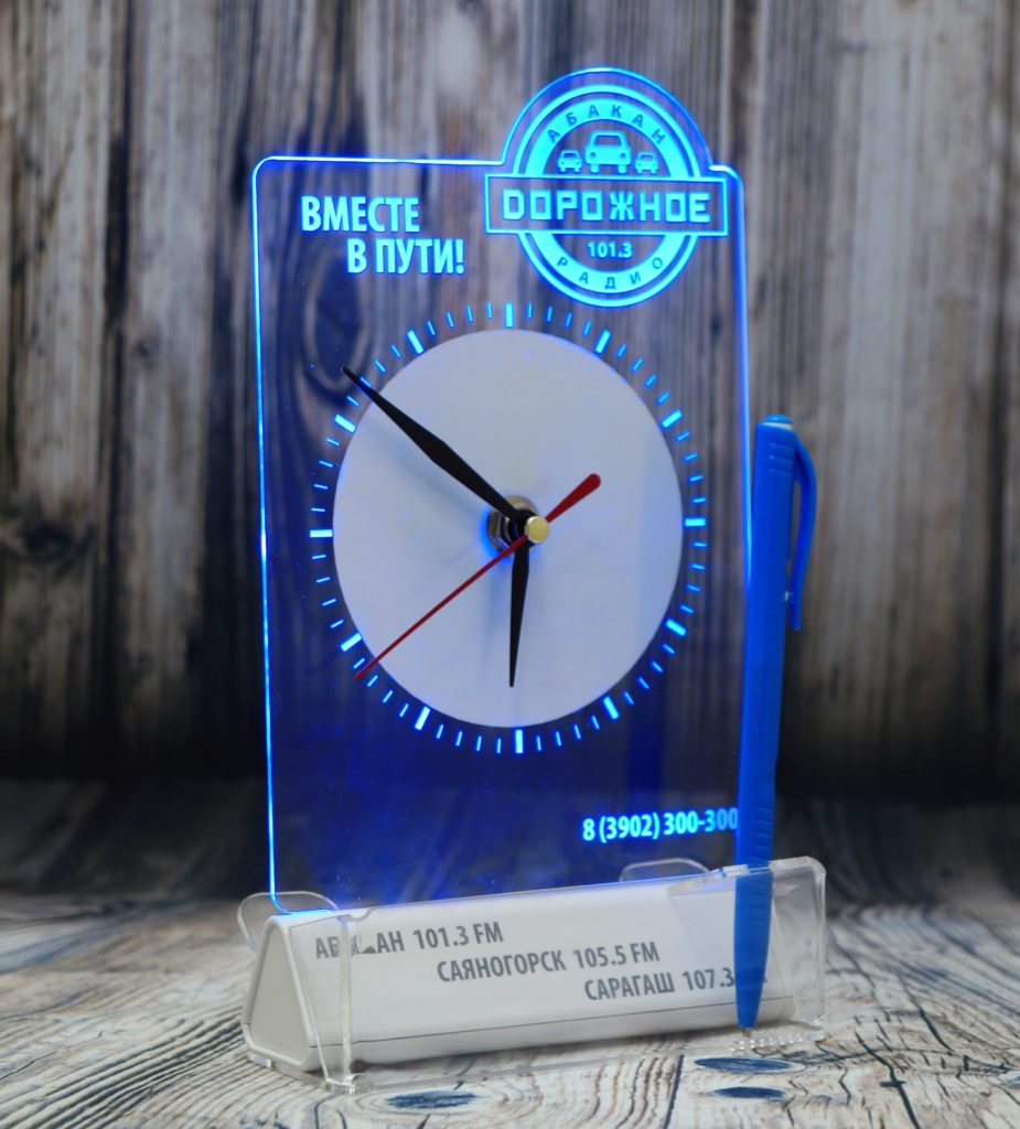 светозар логотип с подсветкой акрилайт заказать оптом бизнес сувенир настольный настольный бизнес-сувенир с подсветкой светящийся логотип компании корпоративный подарок часы