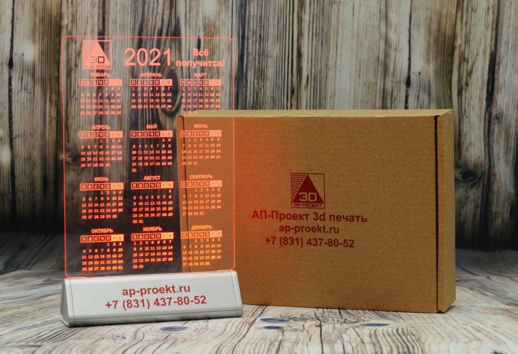 светозар настольный бизнес сувенир акрилайт календарь светящийся оранжевый с логотипом компании упаковка настольный бизнес-сувенир с подсветкой светящийся логотип компании корпоративный подарок календарь