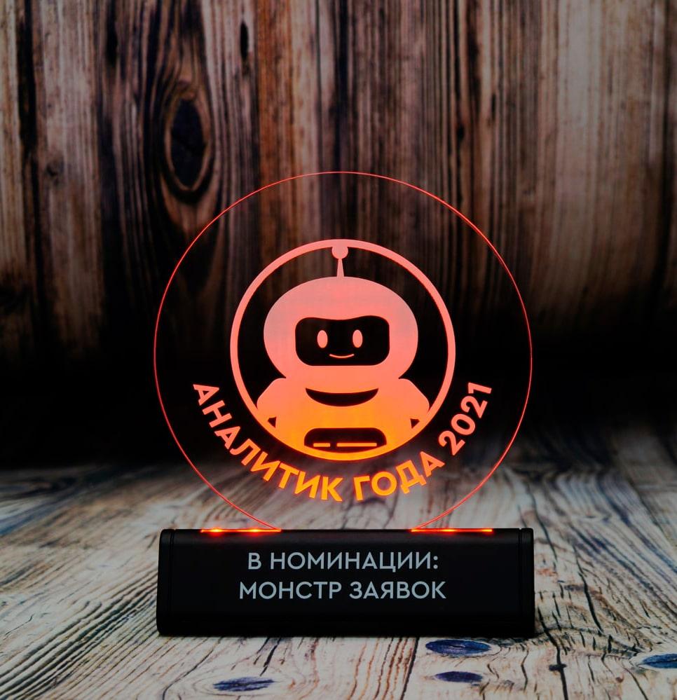 СВЕТОЗАР настольный бизнес сувенир акрилайт с подсветкой логотип компаний оранжевая подсветка черная основа внешний аккумулятор настольный бизнес-сувенир с подсветкой светящийся логотип компании корпоративный подарок