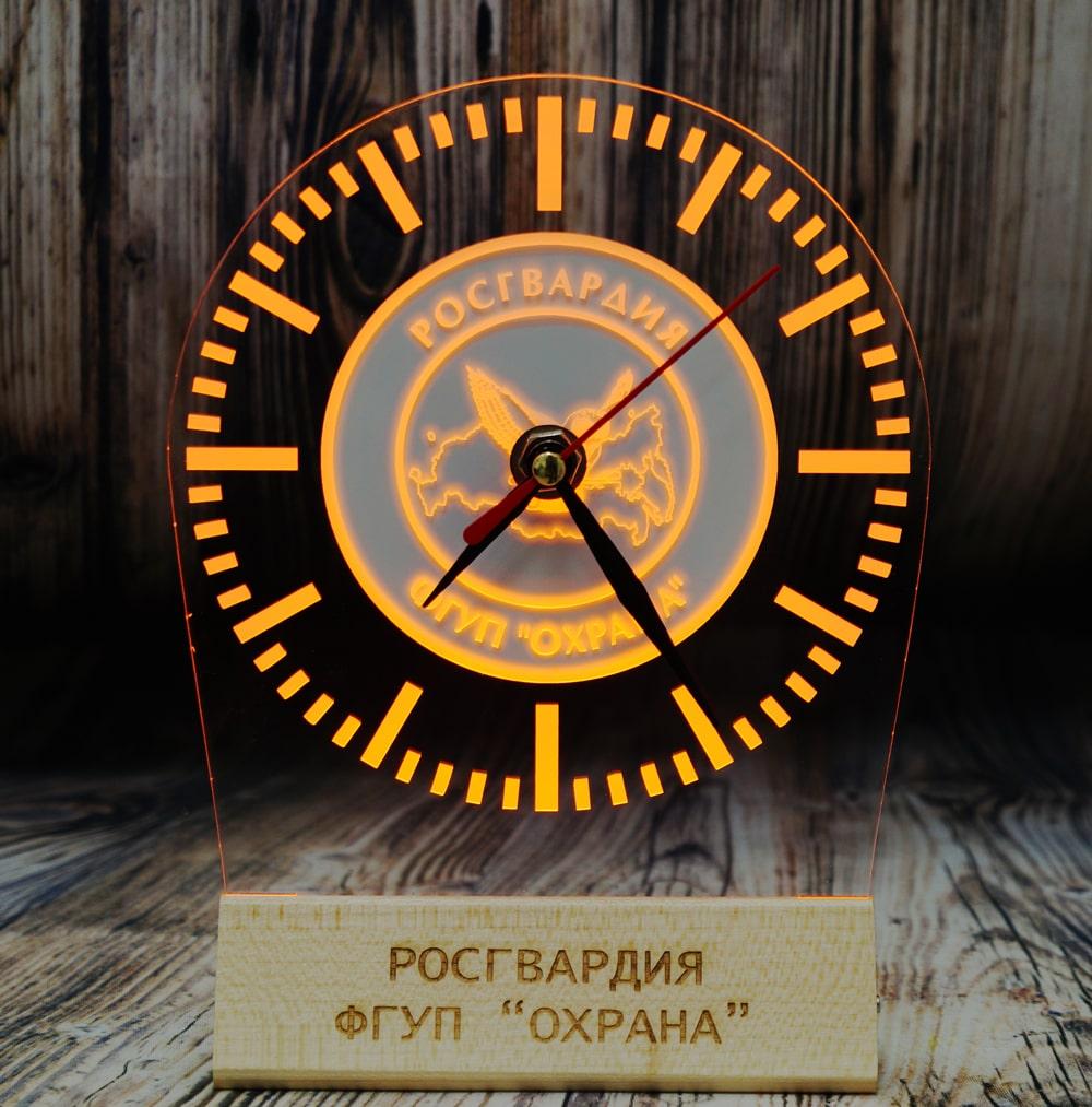 СВЕТОЗАР настольный бизнес сувенир акрилайт с подсветкой логотип компаний часы деревянная основа гравировка оранжевые настольный бизнес-сувенир с подсветкой светящийся логотип компании корпоративный подарок часы Росгвардия
