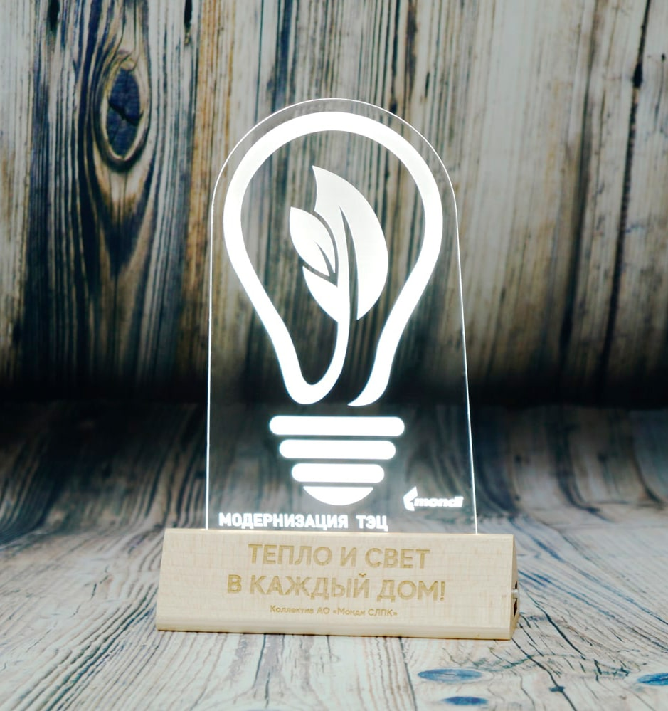 СВЕТОЗАР настольный бизнес сувенир акрилайт с подсветкой логотип компаний лампочка белая подсветка гравировка деревянная основа настольный бизнес-сувенир с подсветкой светящийся логотип компании корпоративный подарок