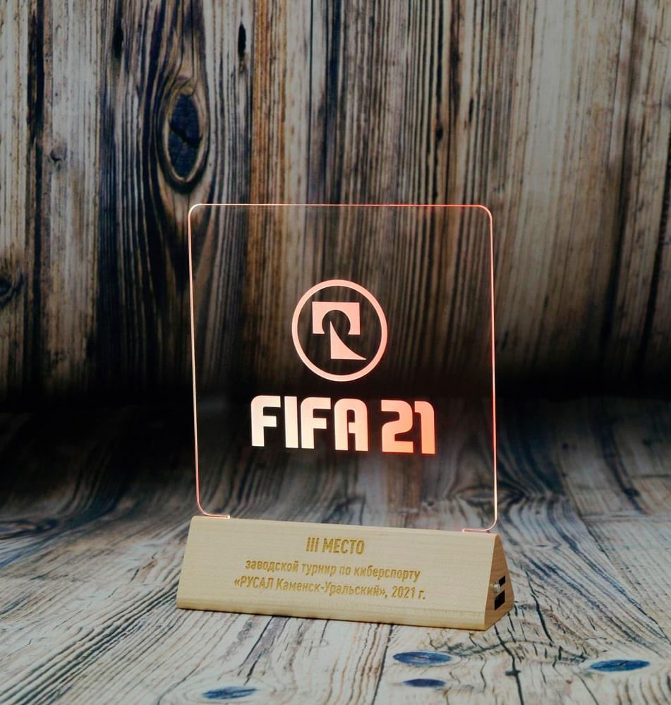 СВЕТОЗАР настольный бизнес сувенир акрилайт с подсветкой логотип компаний FIFA21 деревянная основа гравировка оранжевая настольный бизнес-сувенир с подсветкой светящийся логотип компании корпоративный подарок