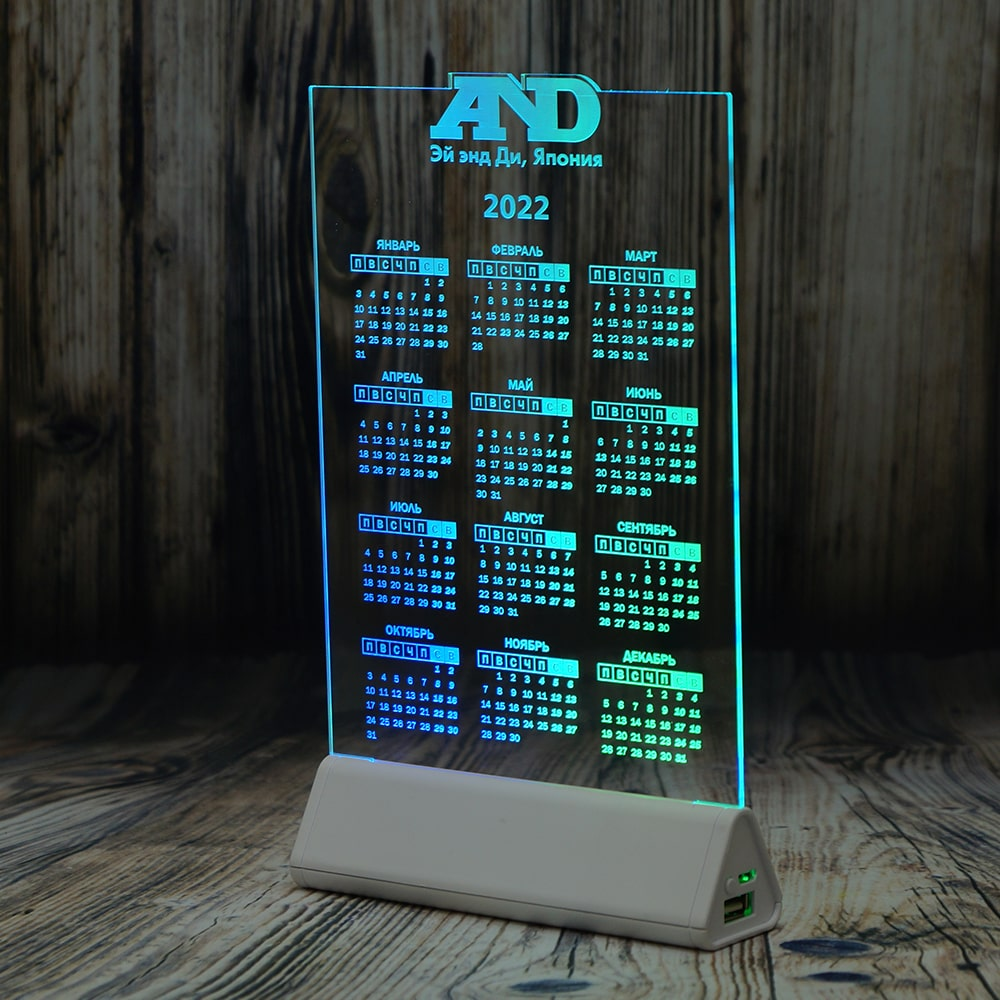 Акрилайт с подсветкой светозар бизнес сувенир внешний аккумулятор календарь mix подсветка Екатеринбург